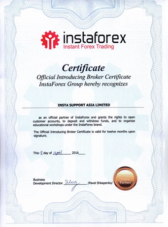 Management company INSTA SUPPORT ASIA of certificate